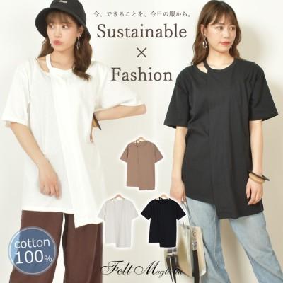 Felt Maglietta アシンメトリーでお洒落なデザインTシャツ◎1枚着るだけでサマになる!!フェイクレイヤードTシャツ ベージュ M レディース
