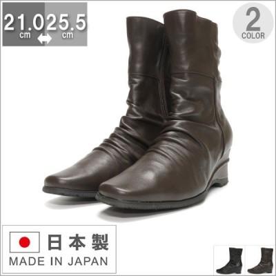ブーツ 防滑 滑りにくい 本革 痛くない 歩きやすい 日本製 靴 レディース ウェッジソール ウエッジソール サイドゴア