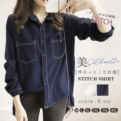 チュニック丈ロングシャツ長袖レディースゆったりサイドスリットステッチデザイン大きいサイズきれいめ無地トップス秋襟付き