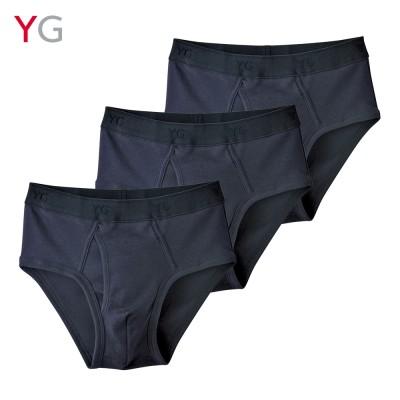 GUNZE グンゼ YG セミビキニブリーフ(前あき)(3枚組)(メンズ) ネービーブルー L