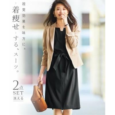 スーツ 大きいサイズ レディース 着痩せ魅せ 洗える 配色 ストレッチ アンサンブル  グレー系+ネイビー/ベージュ系+黒 3L/4L/5L/6L/8L