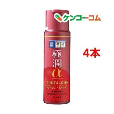 肌ラボ 極潤α ハリ化粧水しっとりタイプ ( 170ml*4本セット )/ 肌研(ハダラボ)