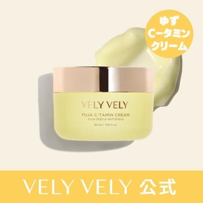 【VELY VELY 公式】🍋ゆずC-タミンクリーム ゆずクリーム 保湿クリーム 潤い 栄養供給 ツヤ肌 韓国コスメ ブリーブリー