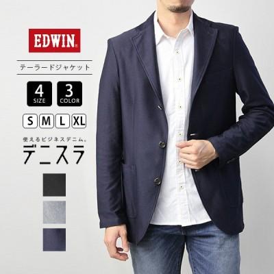 EDWIN デニスラ エドウィン デニスラ エドウイン テーラードジャケット ビジネス オフィス テレワーク 仕事 パーティー 営業 EDB801