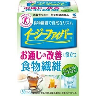 イージーファイバー 30包(特定保健用食品)  イージーファイバー