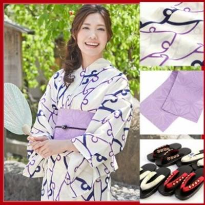 浴衣 セット レディース レトロ 大人 高級変わり織り綿浴衣3点セット「生成り地に紫系雪輪の波」 浴衣 白 粋