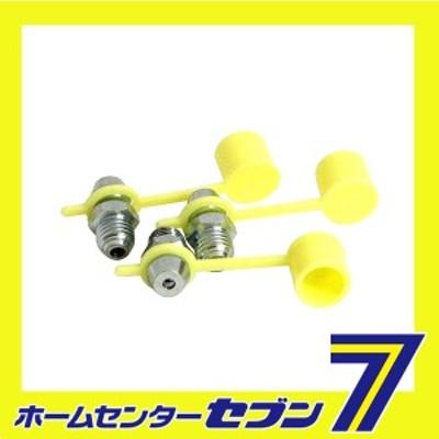 グリスニップル(3コ入) N-8 WA-675藤原産業 [作業工具 油 グリスガン]