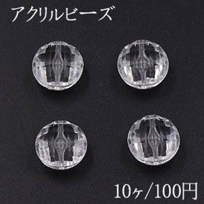 アクリルビーズ コインカット 12×18mm クリア【10ヶ】
