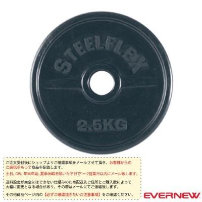 エバニュー オールスポーツトレーニング用品  [送料別途]28φラバープレート 2.5kg/2枚1組(ETB116)