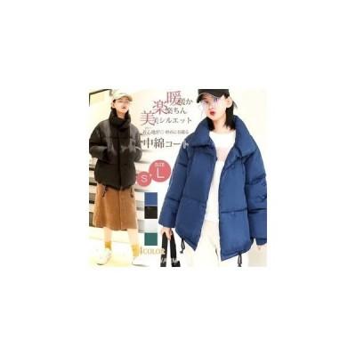 【セール】中綿ジャケット レディース ボリュームネック SI 襟ボリューム フードなし ゆったり 大きいサイズ オーバーサイズ ショート丈 裾に