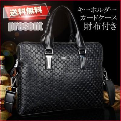 ビジネスバッグ ブリーフケース トートバッグ ショルダーバッグ メンズ かばん 鞄 就活 ビジネス バッグ レザーバッグ パソコン トートバッグ 出張 通勤