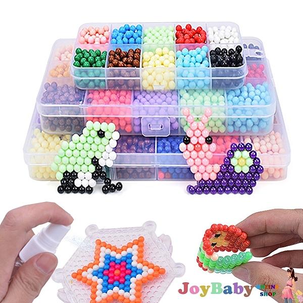 兒童玩具 DIY神奇水霧魔法珠 水魔珠串珠 DIY吊飾-JoyBaby