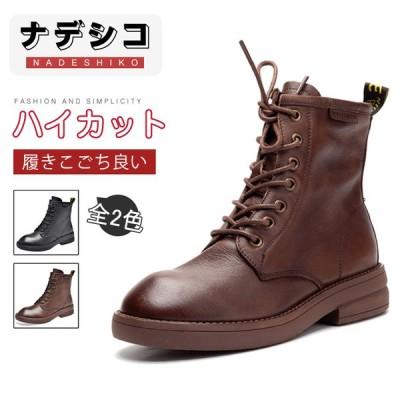 レディース ショートブーツ ブーツ ワークブーツ 靴 レディースブーツ  ミリタリーブーツ マウンテンブーツ  牛革  厚底  サイドジップ  おしゃれ
