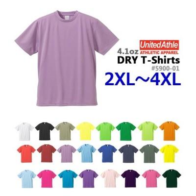 【2XL-4XL】【ページ2】United Athle(ユナイテッドアスレ)4.1oz ドライ Tシャツ 【5900-01】ビッグ・大きいサイズ・吸汗速乾・無地・薄手・・UnitedAthle
