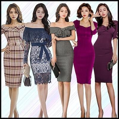 韓国ファッション ワンピース一字肩二点セット側開深いVネックやせて見えるウエディングドレス