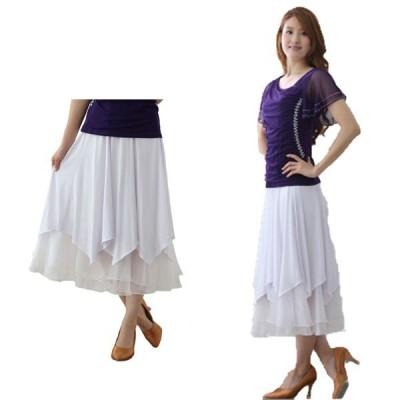 社交ダンス ダンススカート レディース ダンスウェア 衣装 Mサイズ Lサイズ 白 ジルコンシルバー