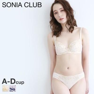 ソニアクラブ SONIA CLUB フローラル 刺繍レース ブラジャー ショーツ セット ABCD