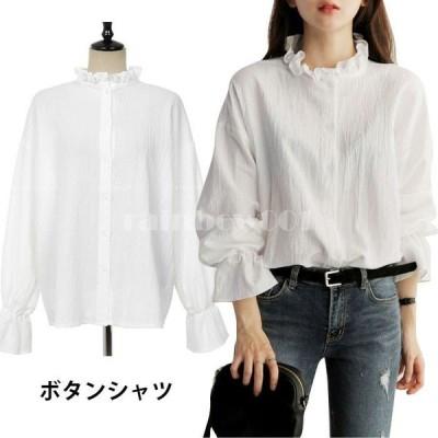 ボタンシャツ レディース シャツブラウス ホワイトシャツ フリルブラウス かジュアルブラウス フレアスリーブ ルーズ