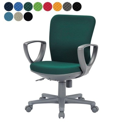 【事業所様お届け 限定商品】 AICO 事務椅子 ローバック サークル肘タイプ OA-1155CJ デスク チェア 座W465×H810〜 3台以上で更にお安く