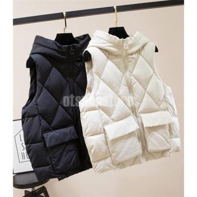 中綿ベスト レディース ダウンベスト ダウンジャケット フード ダウンコート 秋 冬 アウター ショート 防寒着 婦人服