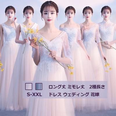 ドレス パーティードレス 結婚式ナイトドレス 花嫁 演奏会 編み上げチュール  花柄ウェディングお呼ばれドレス パーティードレス 卒業式二次会忘年会