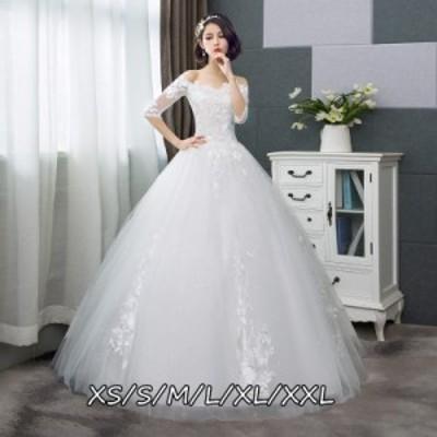 ウェディングドレス 結婚式ワンピース オフショルダー 大人の魅力 上品レディース ハイウエスト 着痩せ Aラインワンピース 白ドレス