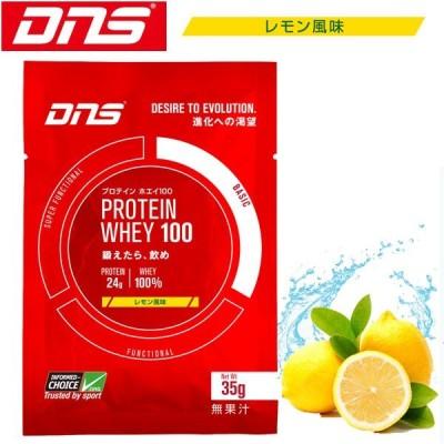 プロテインホエイ100 35g×10袋 レモン風味 【箱なしメール便対応可】 DNS
