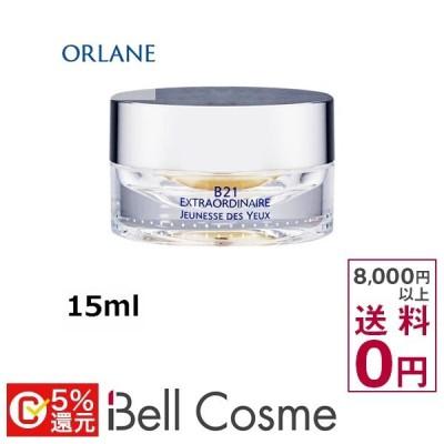オルラーヌ B21 エクストラオーディネール アイ  15ml (アイケア)
