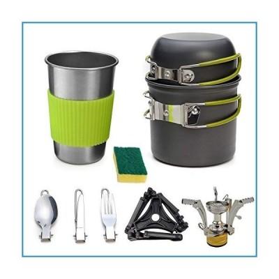 新品Camping Cookware, Hiking Cooking Equipment, Picnic Boiler Cookware Combination, Portable Multifunction Outside Bivouacking Cooking Set