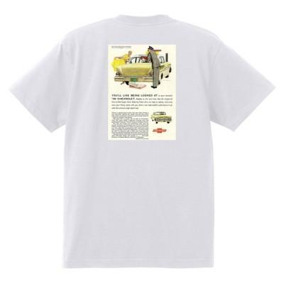 アドバタイジング シボレー インパラ 1958 Tシャツ 064 白 アメ車 ホットロッド ローライダー広告 ビスケイン ベルエア