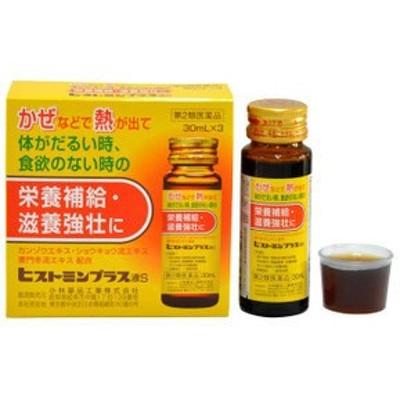 【第2類医薬品】ヒストミンプラス液S 30mL×3本入