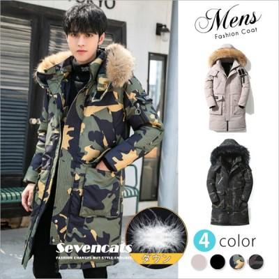 ダウンコート メンズ 2020 冬 新しい 厚手 コート 韓国風 カジュアル ジャケット  帽子付き ファッション おしゃれ 冬服 送料無料