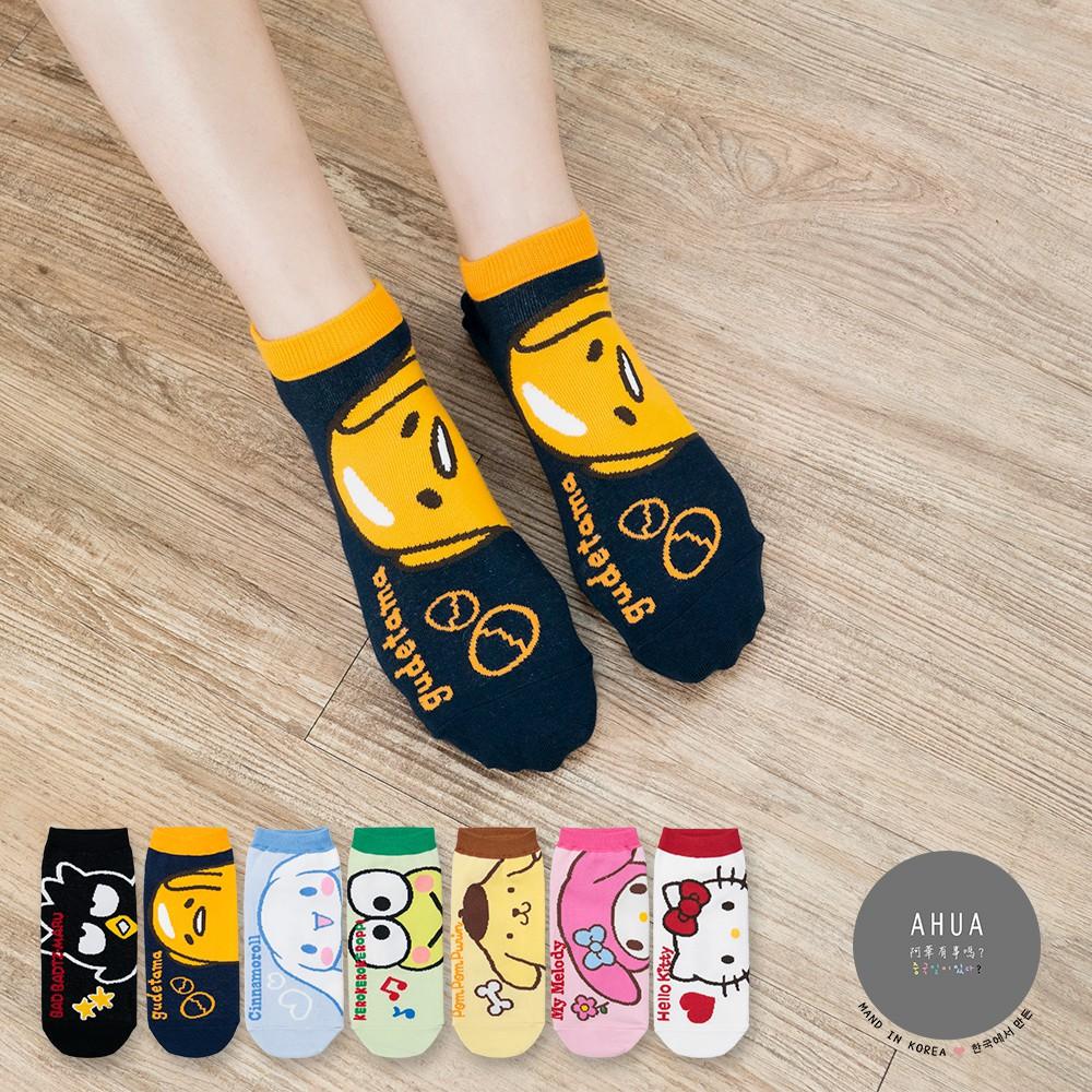 AHUA阿華有事嗎 韓國襪子 三麗鷗橫版卡通人物短襪 K0523 正韓少女襪 韓妞必備卡通襪 百搭純棉襪 素色襪