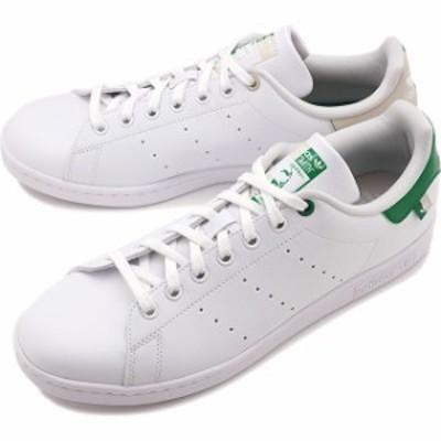 【25%OFF】アディダス adidas スニーカー スタンスミス STAN SMITH [FX5541 SS21] メンズ・レディース オリジナルス グリーン ホワイト