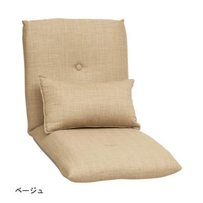 クッション付き座椅子