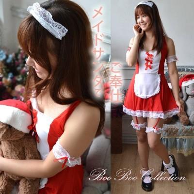 クリスマス サンタ Xmas衣装 コスプレ レディース 大人 メイド