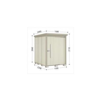 物置 屋外 おしゃれ タクボ物置 ND/ストックマン 側面棚 ND-S1522Y 多雪型 標準屋根 『追加金額で工事可能』 ムーンホワイト