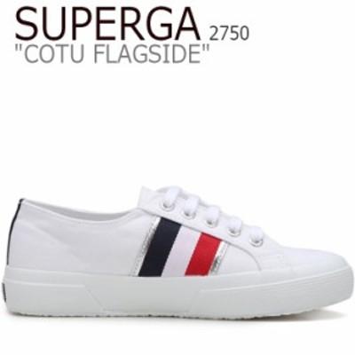 スペルガ スニーカー SUPERGA メンズ レディース 2750 COTU FLAGSIDE 2750 コート フラッグサイド WHITE ホワイト S00FD50-J27 シューズ