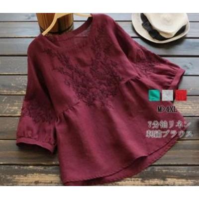 ブラウス トップス レディース チュニック シャツ 夏 花柄 刺繍 無地 5分袖 カットソー 体型カバー ドルマンスリーブ ゆったり 大きいサ
