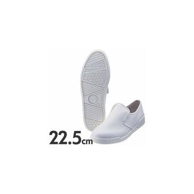 アキレス クッキングメイトスニーカー ぐるめ君 厨房用靴 22.5cm ホワイト