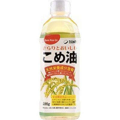 築野食品 国産こめ油(500g)[サラダ油・てんぷら油]