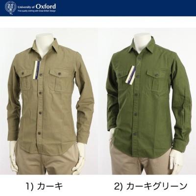 ユニバーシティオブオックスフォード/56101/UNIVERSITY OF OXFORDのアーミーワークの長袖シャツ、