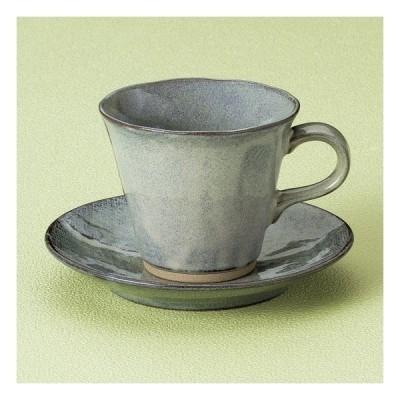 鉄均窯コーヒー碗皿 和食器 コーヒー碗・受皿 業務用 和風 来客用 マイカップ 和モダン おしゃれ