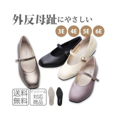 外反母趾  靴 パンプス tokimi 3E 4E 5E 6E スクエア一本ベルトパンプスTT3001 3.5cm