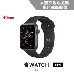 Apple Watch SE(GPS)40mm太空灰色鋁金屬錶殼+黑色運動錶帶