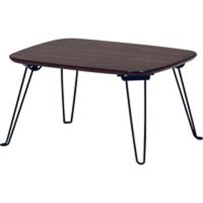 不二貿易不二貿易 折れ脚ローテーブル トロン 幅400×奥行300×高さ210mm 92244 1台(直送品)