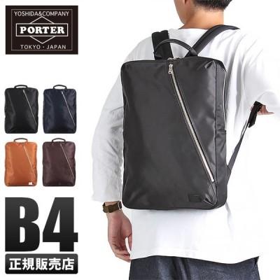 吉田カバン ポーター ビジネスリュック メンズ ブランド A4 B4 リフト PORTER 822-05440◎