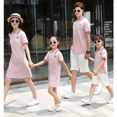 夏 レディースメンズ 上下セットアップ Tシャツ ワンピース ショートパンツ ズボン 親子ペア 家族お揃い ママ パパ 息子 娘 旅行 カップ