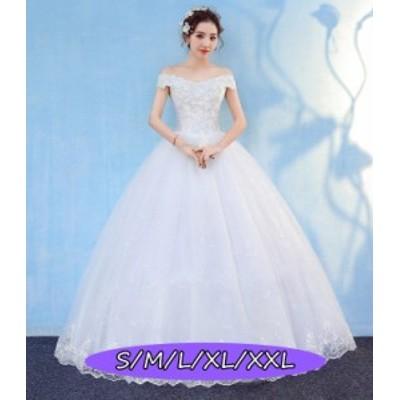 結婚式ワンピース お嫁さん 豪華な ウェディングドレス 花嫁 Vネック 大人エレガント 優雅 Aラインワンピース ホワイト色