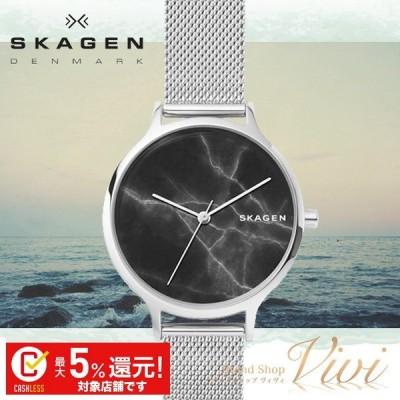 SKAGEN スカーゲン 時計 レディース 腕時計 クォーツ SKW2673 ANITA TU1092